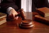 00A0000001649192-photo-logo-justice.jpg