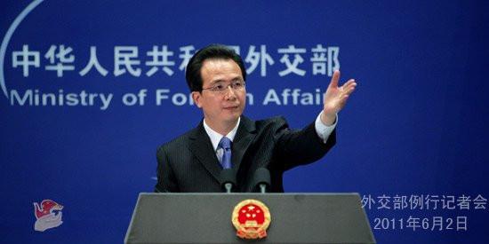 0226000004324728-photo-minist-re-des-affaires-trang-re-chinois.jpg