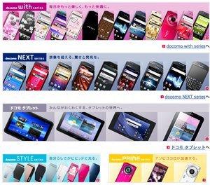 012c000004964696-photo-live-japon-op-rateurs-mobiles-panku.jpg