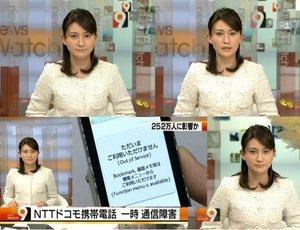 012c000004964708-photo-live-japon-op-rateurs-mobiles-panku.jpg