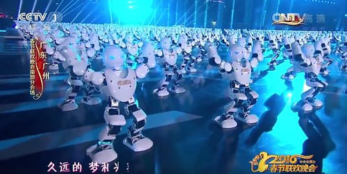 01F4000008338196-photo-robots-chine.jpg