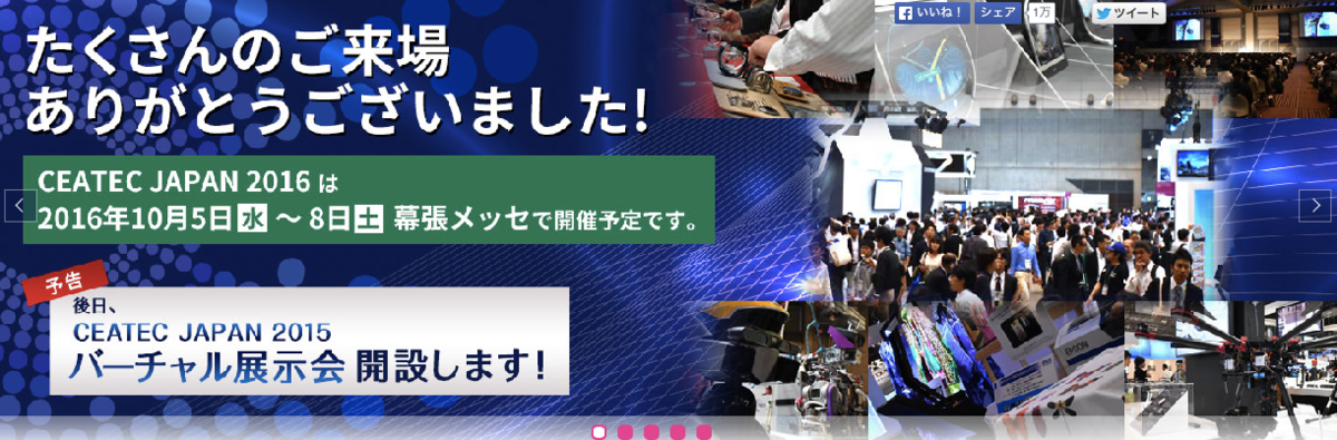 08200946-photo-live-japon-10-10-2015.jpg