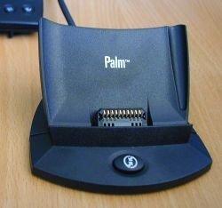 00fa000000045650-photo-station-d-acceuil-du-palm.jpg