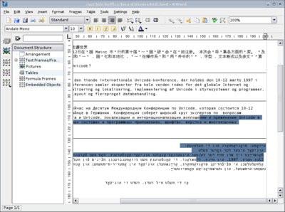0190000000294837-photo-capture-kword-koffice-1-5.jpg
