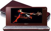 00C8000001887828-photo-ordinateur-portable-sony-vaio-vgn-p11z-q-clone.jpg