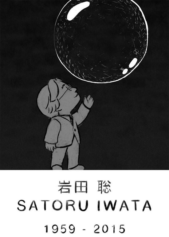 0226000008384276-photo-hommage-satoru-iwata.jpg
