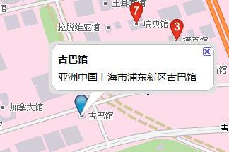 03662736-photo-map-world.jpg