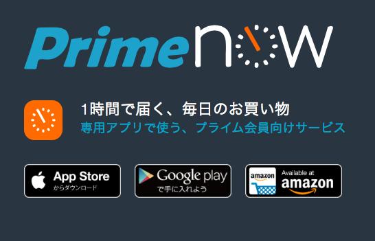 08279626-photo-live-japon-12-12-2015.jpg