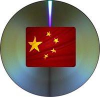 00C8000002233388-photo-chine-censure-logiciel-filtrage.jpg