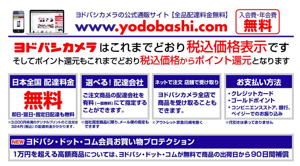 08279634-photo-live-japon-12-12-2015.jpg