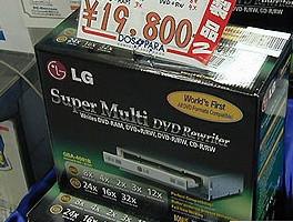 00065116-photo-lg-4081b.jpg