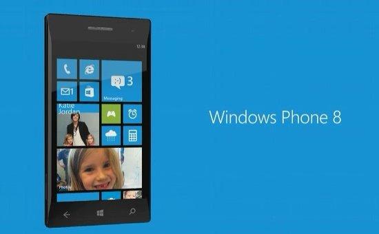 0226000005252288-photo-windows-phone-8-event.jpg