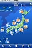 000000A002000094-photo-live-japon-applications-nippones-pour-iphone.jpg