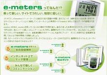 00DC000001893540-photo-live-japon-mobilit.jpg