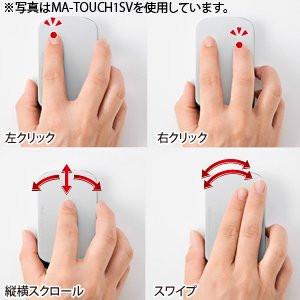 012C000003874102-photo-ma-touch1.jpg
