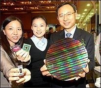 00fa000000099915-photo-samsung-nand-flash-wafer.jpg