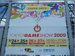 00F0000002443200-photo-live-japon-jeu-vid-o-pas-de-crise-mais-du-mouvement.jpg