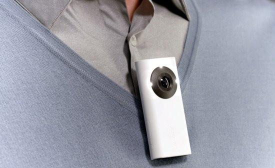 Sony Xperia Eye Concept