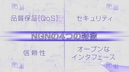 0000009600677906-photo-live-japon-tr-s-haut-d-bit.jpg