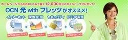 00fa000000677908-photo-live-japon-tr-s-haut-d-bit.jpg