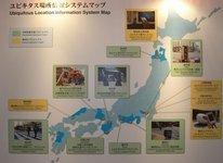 0000009600699474-photo-live-japon-ucode.jpg