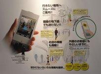0000009600699476-photo-live-japon-ucode.jpg