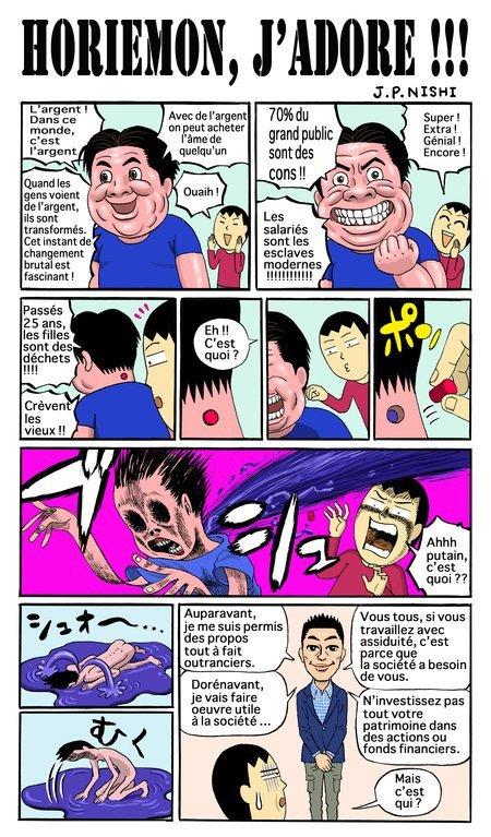 01c2000005878858-photo-manga01-30032013.jpg
