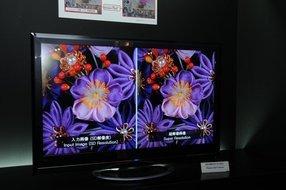 000000be01698436-photo-live-japon-la-guerre-de-fin-d-ann-e.jpg