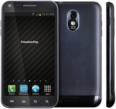 0190000007215936-photo-freedompop-privacy-phone.jpg
