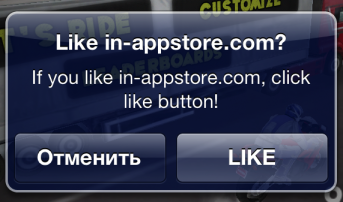 05302688-photo-hack-in-app.jpg