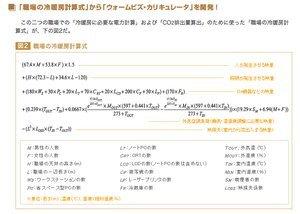 012c000004761014-photo-calculs.jpg