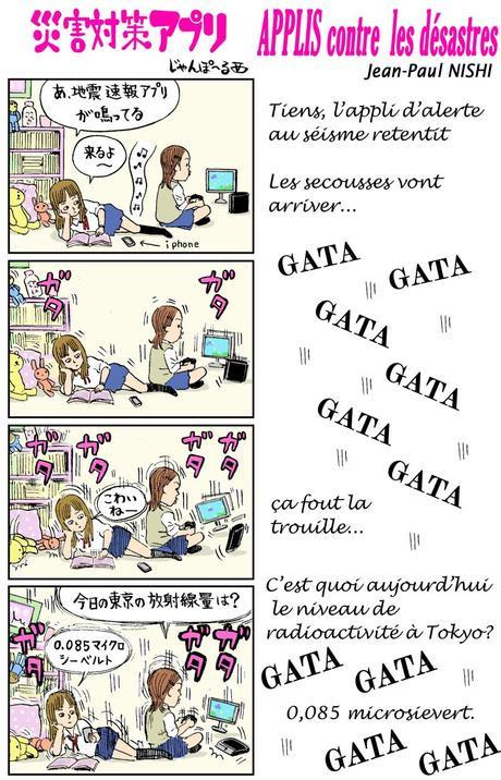 01CC000004159498-photo-live-japon-applications-s-isme-manga.jpg