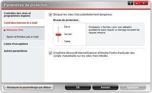 012c000004883688-photo-trend-micro-titanium-2012-protection-web.jpg