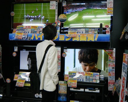 01b3000004981302-photo-live-japon-25022012-tv-sets.jpg