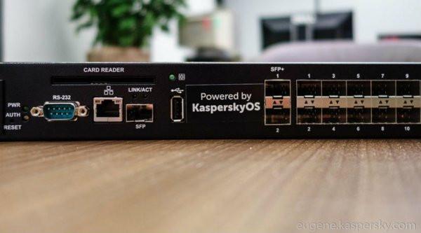 0258000008598782-photo-kaspersky-os-switch.jpg