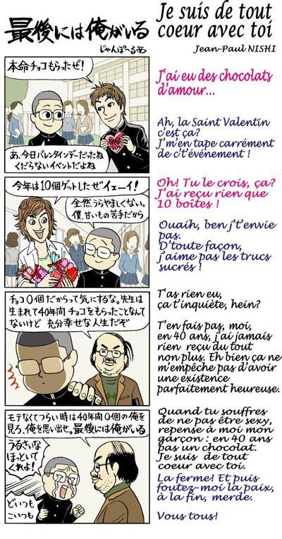 0190000004001386-photo-manga.jpg