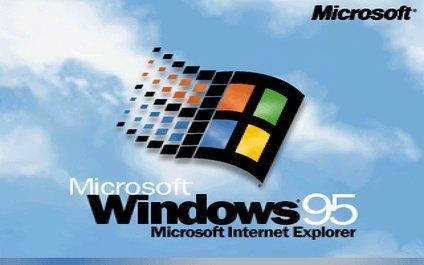 0000010902568734-photo-historique-os-windows-95-5.jpg