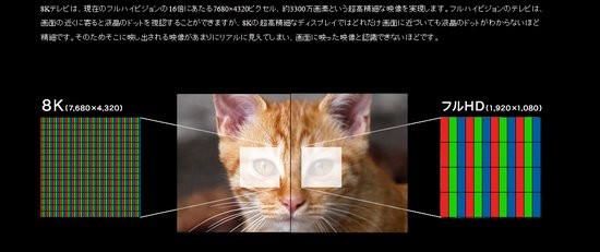 0226000007942079-photo-live-japon-07-03-2015.jpg