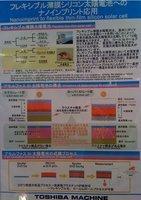 000000c801940696-photo-image10.jpg