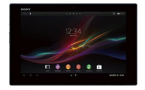 05665342-photo-sony-xperia-z-tablette.jpg