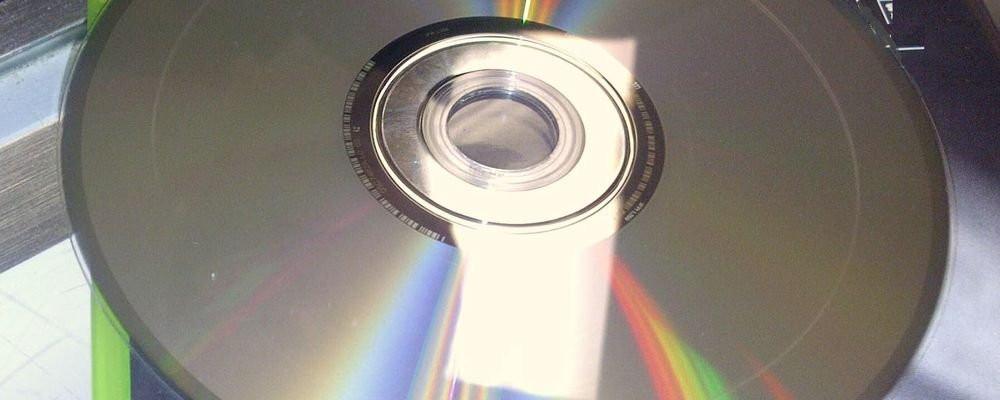 03E8000008116832-photo-xbox-360-disques-ray-s.jpg