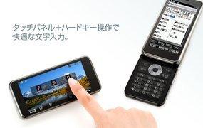 000000b401795690-photo-live-japon-iphonisation-au-pays-du-soleil-levant.jpg
