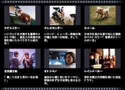 00fa000000677898-photo-live-japon-tr-s-haut-d-bit.jpg