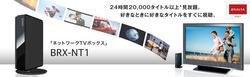00fa000000677896-photo-live-japon-tr-s-haut-d-bit.jpg