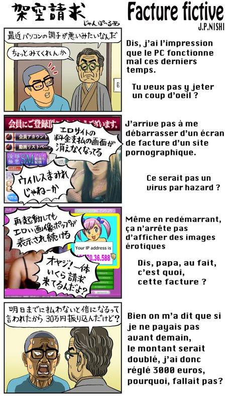 01C2000005407241-photo-manga01-15092012.jpg