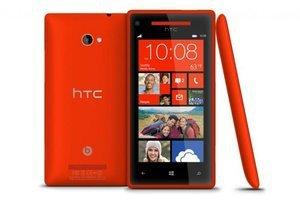 000000c805487345-photo-t-l-phone-portable-htc-8x-noir-clone.jpg