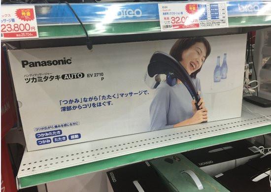 0226000008091148-photo-live-japon-27-06-2015.jpg