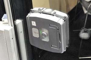 012C000003899678-photo-windoro-robot-laveur-de-vitres.jpg