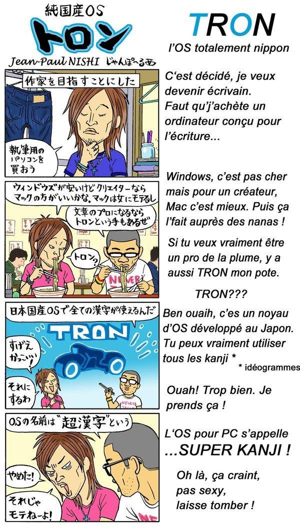 0258000003902986-photo-manga.jpg