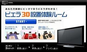012c000002719328-photo-live-japon-panasonic-sanyo.jpg